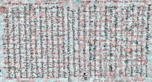 archimedes-palimpsest-half